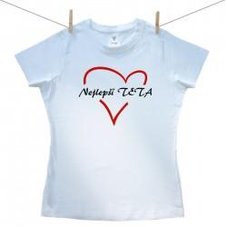 Dámské tričko s krátkým rukávem Nejlepší teta